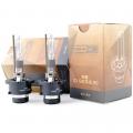 HID & LED Headlight Ki - LED Headlight Kits - Morimoto - Morimoto Elite HID System | D2S